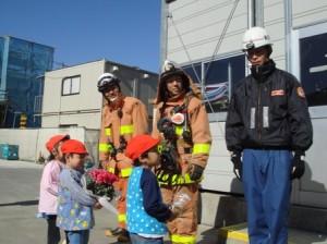 消防士さんいつもありがとう