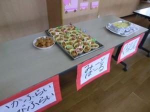 色々な食べ物があります